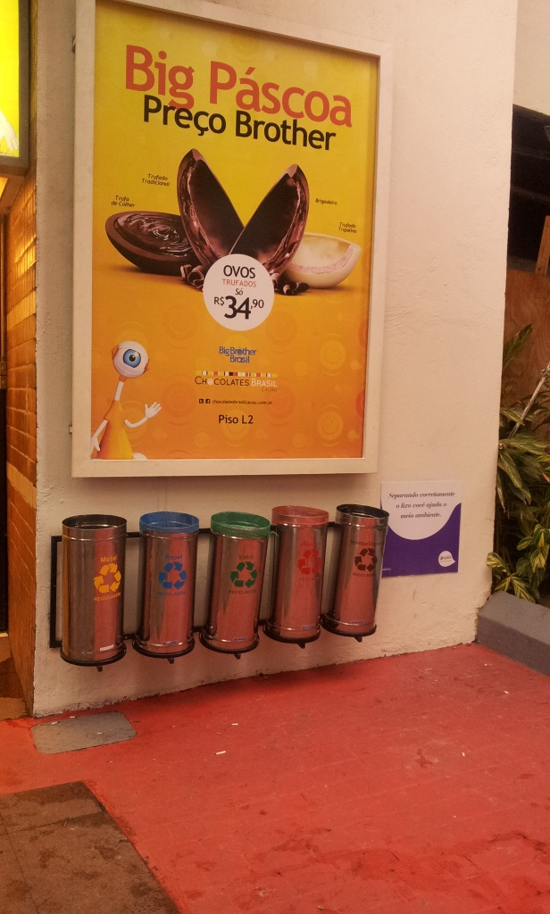 Shopping Tijuca - Entrada principal (Foto: Rafael Junqueira/Mundo Pauta)
