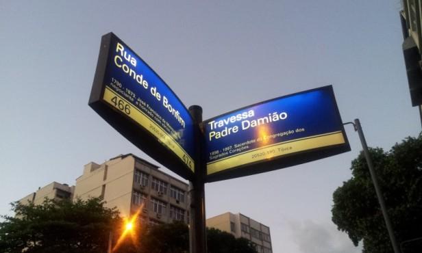 Travessa Padre Damião (Foto: Rafael Junqueira / Mundo Pauta)
