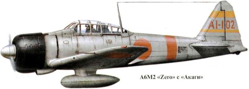 Modelo Conceitual da aeronave Japonesa (Foto: Reprodução)