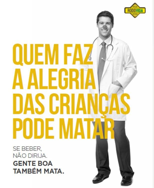 Campanha-GenteBoatambemmata-1.jpg